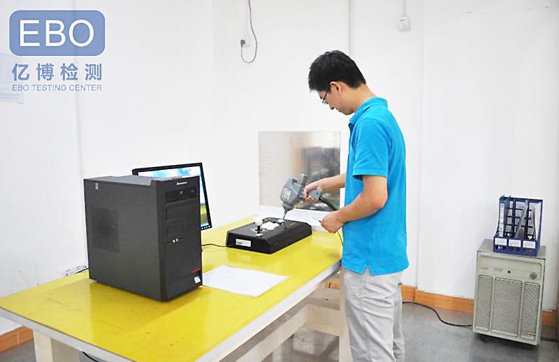 静电放电抗扰度测试